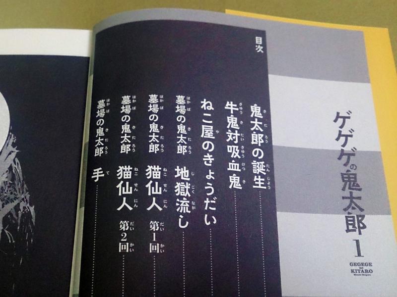 実例で見る活字書体「くらもち銘石B」②_a0386342_20550613.jpg