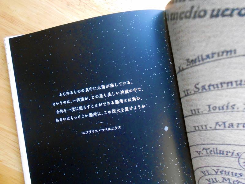 実例で見る活字書体「きざはし金陵B」①_a0386342_20550703.jpg