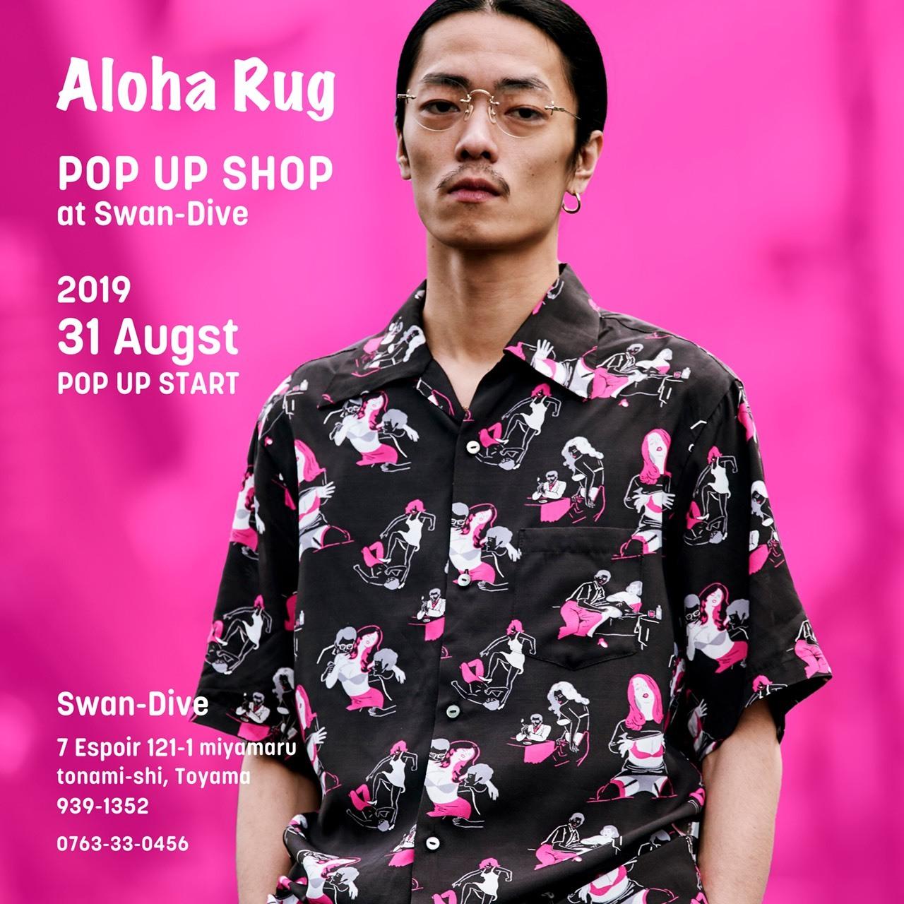 Aloha Rug pop-up_d0100143_13072536.jpg