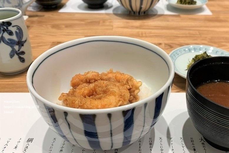 名古屋タカシマヤのフランス展2019と、天ぷら_e0214646_19132254.jpg