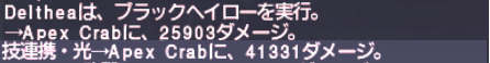 青魔導士1200達成_e0401547_20040655.png