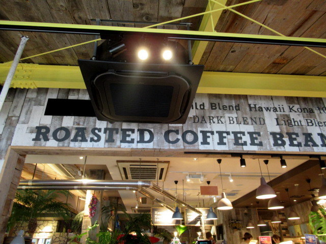 Kona\'s Coffee * まるでハワイなカフェの beach & peach フェア♪_f0236260_00491758.jpg