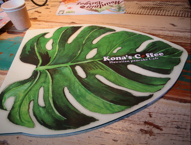 Kona\'s Coffee * まるでハワイなカフェの beach & peach フェア♪_f0236260_00503000.jpg
