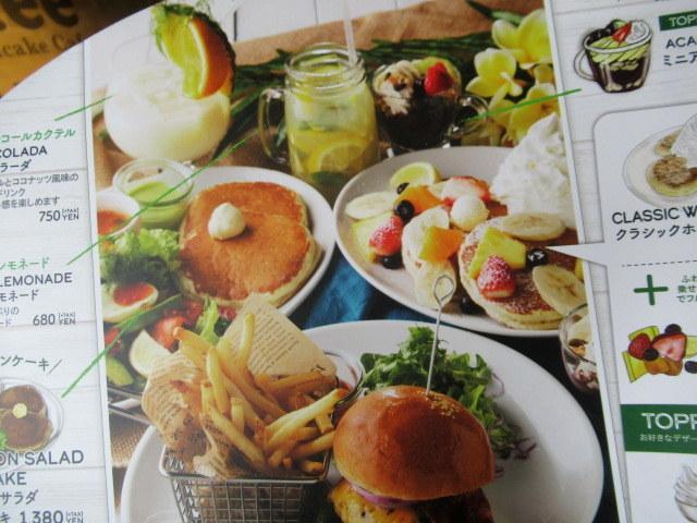 Kona\'s Coffee * まるでハワイなカフェの beach & peach フェア♪_f0236260_00513458.jpg