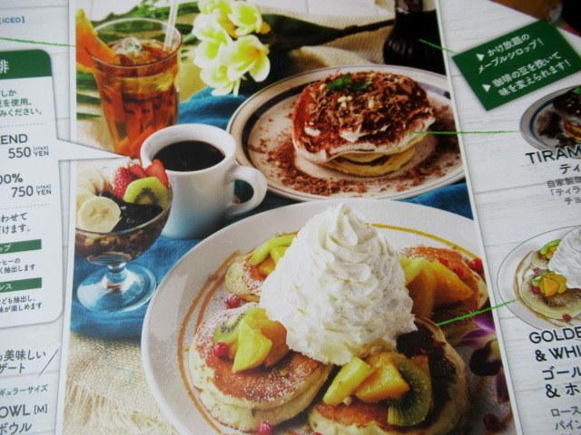 Kona\'s Coffee * まるでハワイなカフェの beach & peach フェア♪_f0236260_00520145.jpg