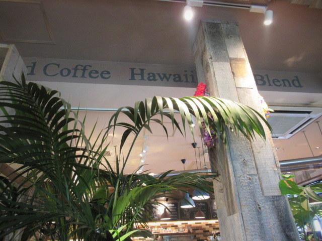 Kona\'s Coffee * まるでハワイなカフェの beach & peach フェア♪_f0236260_00541636.jpg