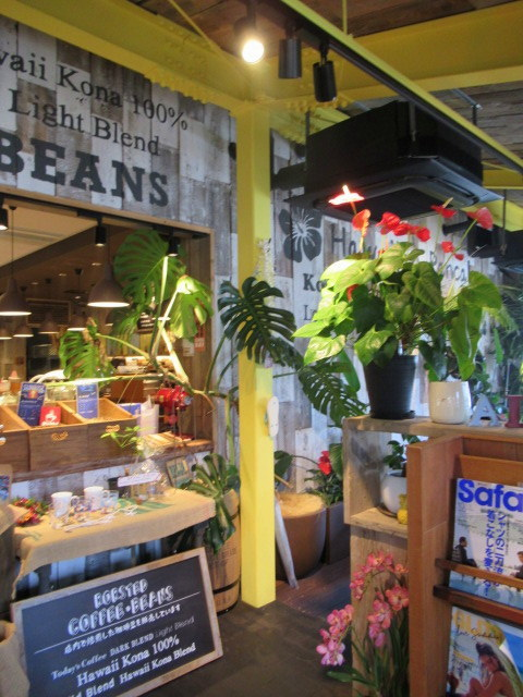 Kona\'s Coffee * まるでハワイなカフェの beach & peach フェア♪_f0236260_02410795.jpg