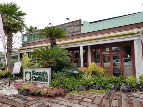 Kona\'s Coffee * まるでハワイなカフェの beach & peach フェア♪_f0236260_03474302.jpg