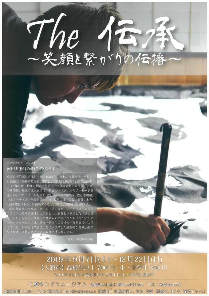 お知らせ☆_d0166862_12400179.jpg
