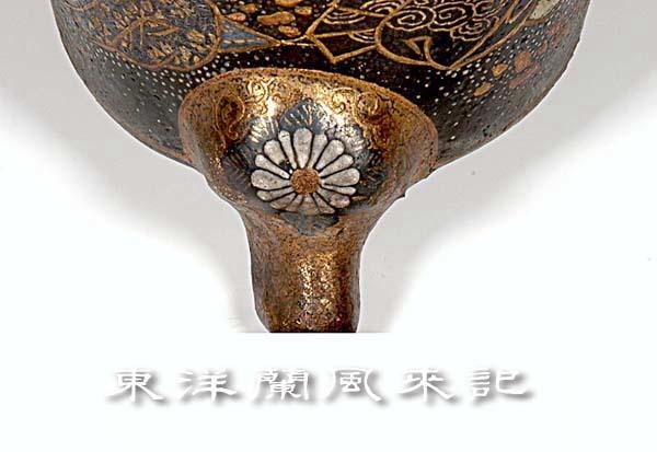 歌仙絵「六歌仙図万年青鉢」                 No.624_b0034163_23474733.jpg