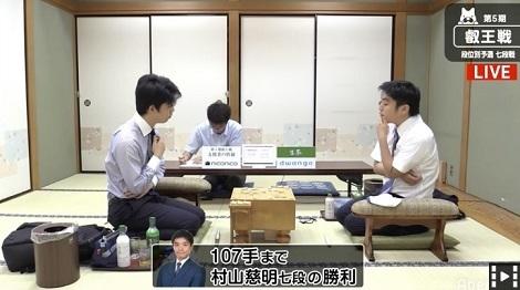 日本代表発表、藤井七段試練、大坂3回戦進出_d0183174_09324146.jpg