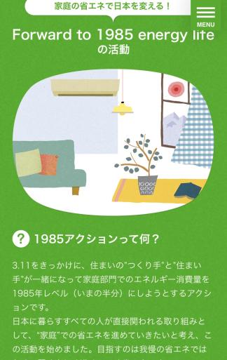 1985年は何歳でしたか??_f0206977_21312524.jpg