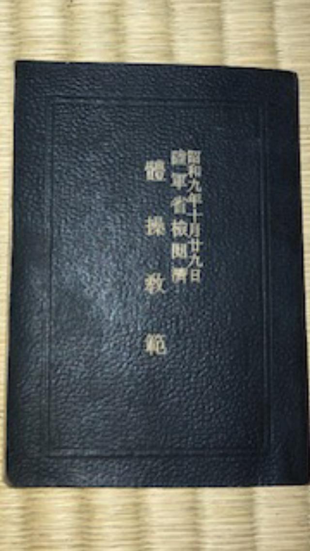 軍隊用品で遺品整理 遺物の買取御希望のお客様に。_a0154482_18564935.jpg