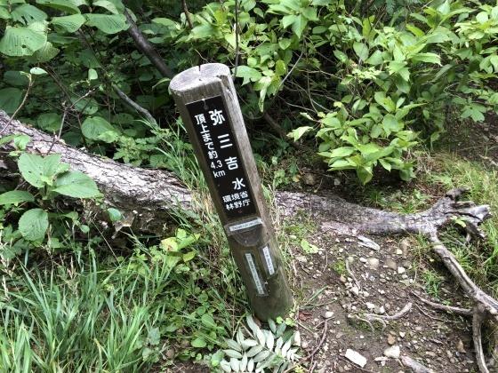羅臼岳に行ってきました!_d0198793_16040095.jpg