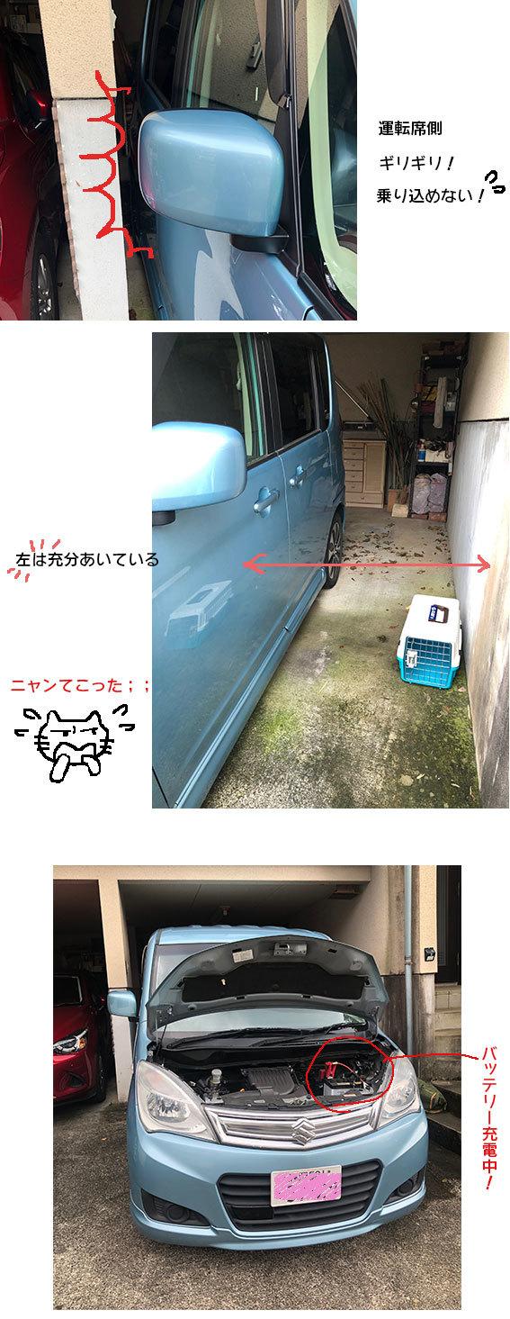 d0071596_23110736.jpg