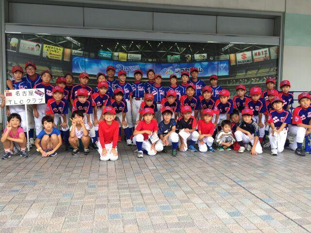 少年野球チームを探している_a0105698_13310820.jpg