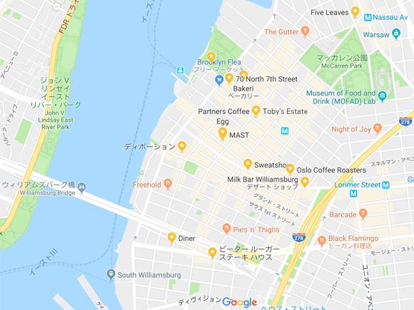 NY2日目、ブルックリンへ_d0227799_13260053.jpg