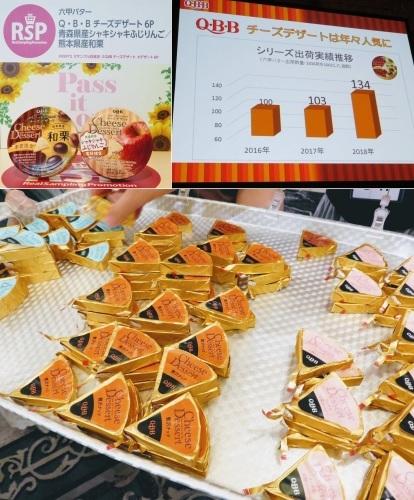 """【RSP72】甘すぎない\""""guilt free desserts\"""" Q・B・B『チーズデザート』_a0057402_21555915.jpg"""
