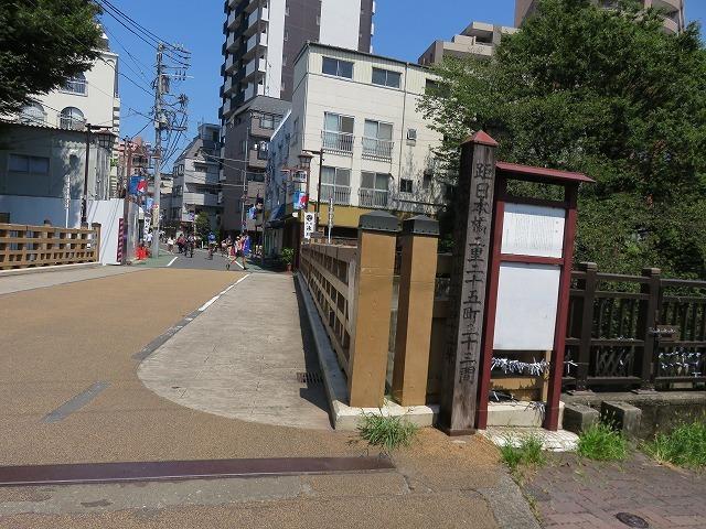 縁切榎 (新江戸百景めぐり㉘)_c0187004_18080031.jpg