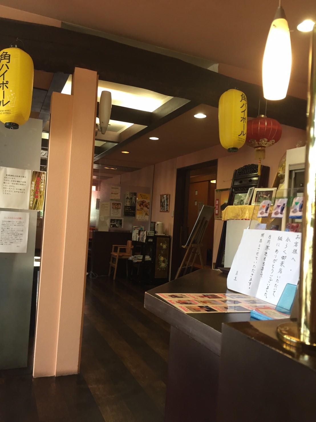 中国料理 銀座四川 壽桃  ランチ ファイナル_e0115904_05162329.jpg