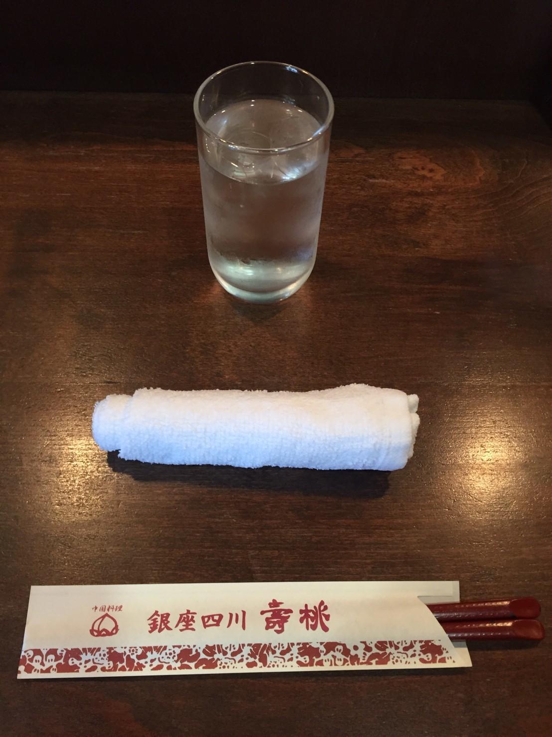 中国料理 銀座四川 壽桃  ランチ ファイナル_e0115904_05162356.jpg