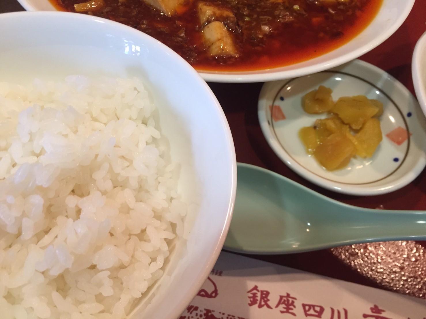 中国料理 銀座四川 壽桃  ランチ ファイナル_e0115904_06010313.jpg