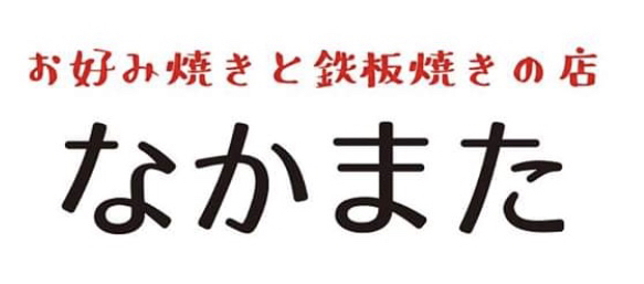 中俣_b0133206_14223810.jpg