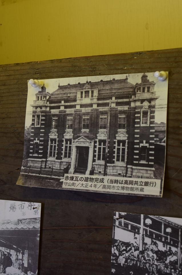 富山県高岡市の富山銀行本店(大正モダン建築探訪)_f0142606_10221362.jpg