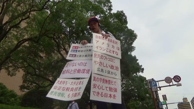 上野前政務官は疑惑が事実なら議員も辞めるべき・公務員が気持ちよく市民のために仕事が出来る日本を_e0094315_20182683.jpg