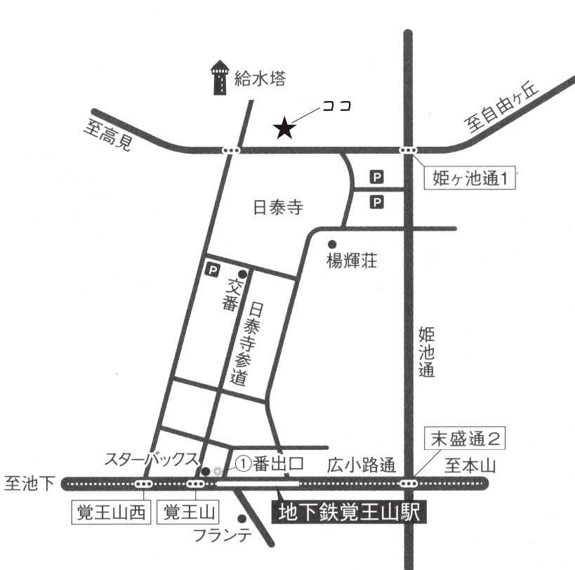 万華鏡伝来200年記念巡回展 in 名古屋_e0305824_20471790.jpg