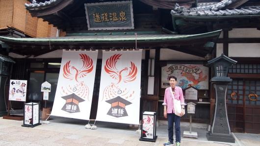 松山・広島旅行(2019.7.17~7.20)_a0240026_06265289.jpg