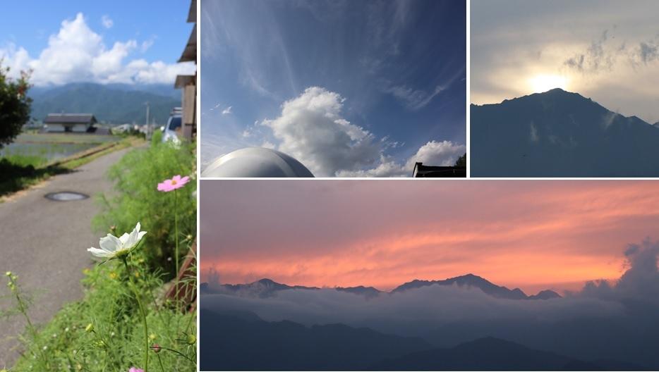 秋の空が素晴らしいと_a0212730_18323726.jpg