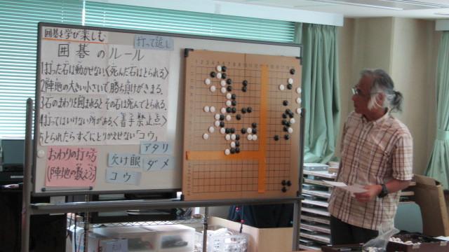 8月15日(木曜日)レッツ碁_e0362532_12303434.jpg