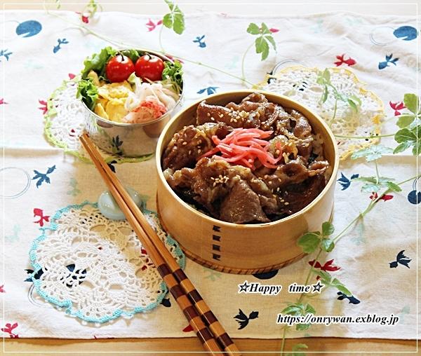 豚丼弁当とオリズルランの花♪_f0348032_17131564.jpg