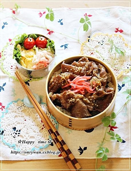 豚丼弁当とオリズルランの花♪_f0348032_17132538.jpg