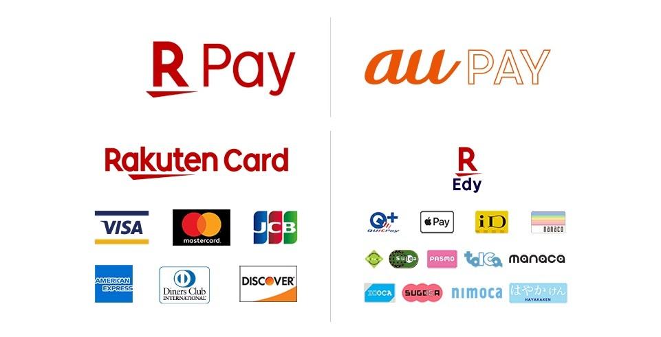 お支払い方法が増えました。_e0034141_09050787.jpg