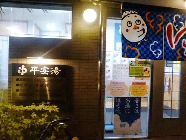 吉田東通り夜市_e0230141_22181485.jpg