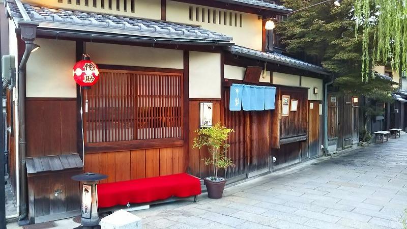 京都「祇園白川新橋」20180830_e0237645_17163136.jpg