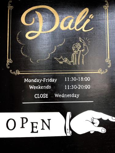 喫茶と雑貨 Dali (ダリ)_e0292546_07224717.jpg