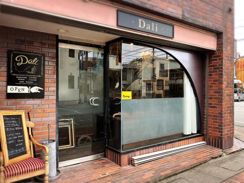 喫茶と雑貨 Dali (ダリ)_e0292546_07224813.jpg