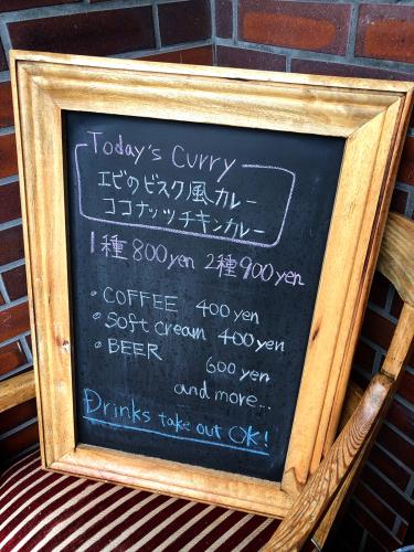 喫茶と雑貨 Dali (ダリ)_e0292546_07224949.jpg