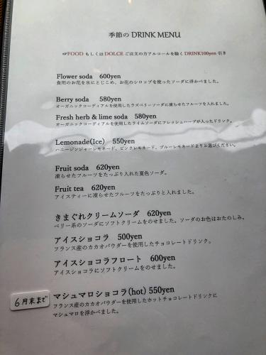 喫茶と雑貨 Dali (ダリ)_e0292546_07265702.jpg