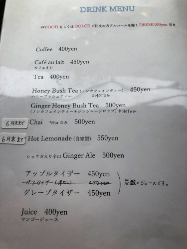 喫茶と雑貨 Dali (ダリ)_e0292546_07283474.jpg