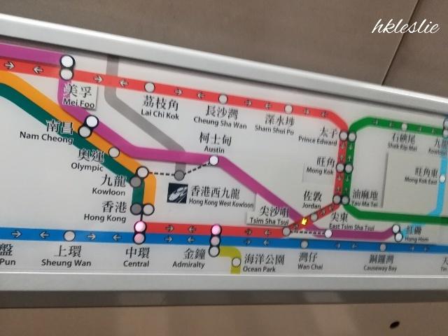 ふらっと油麻地→佐敦_b0248150_04463832.jpg