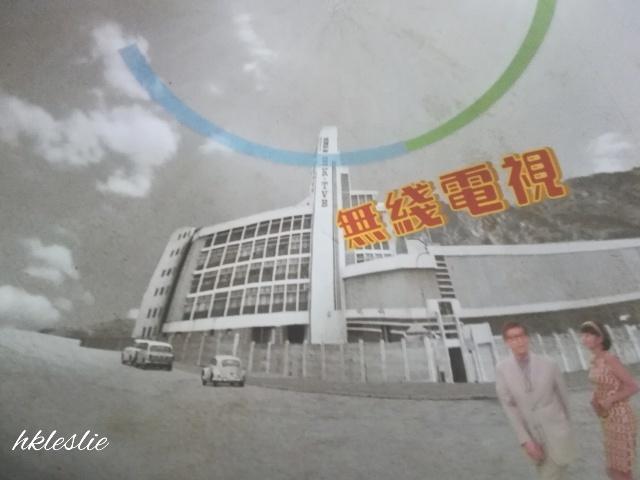 穿越五台山 光影流聲@香港文化博物館_b0248150_06441508.jpg