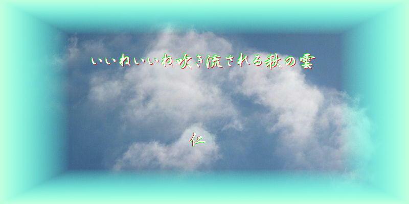 e0017651_18255788.jpg