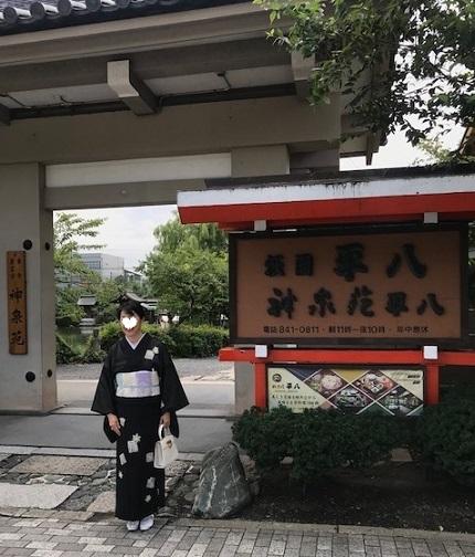 夏の着物でランチ会・京都のパワースポット神泉苑・平八_f0181251_18314564.jpg