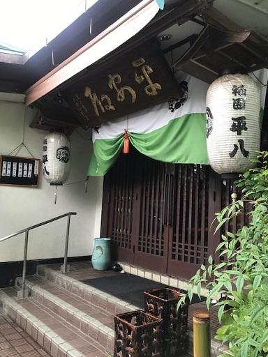 夏の着物でランチ会・京都のパワースポット神泉苑・平八_f0181251_18500592.jpg