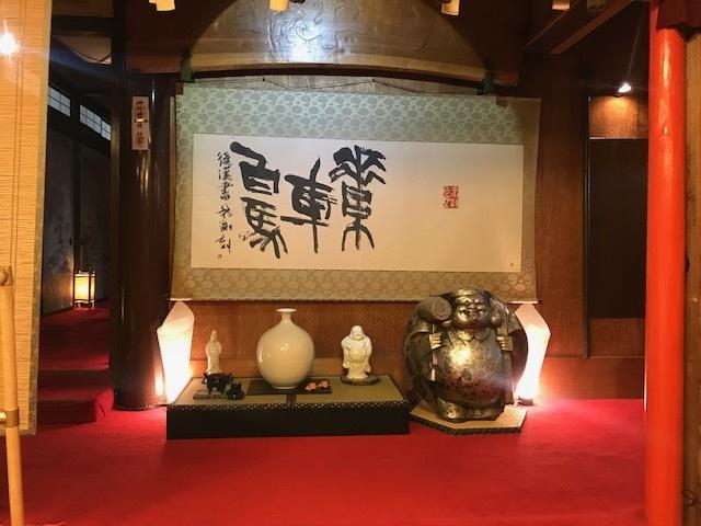 夏の着物でランチ会・京都のパワースポット神泉苑・平八_f0181251_18574728.jpg