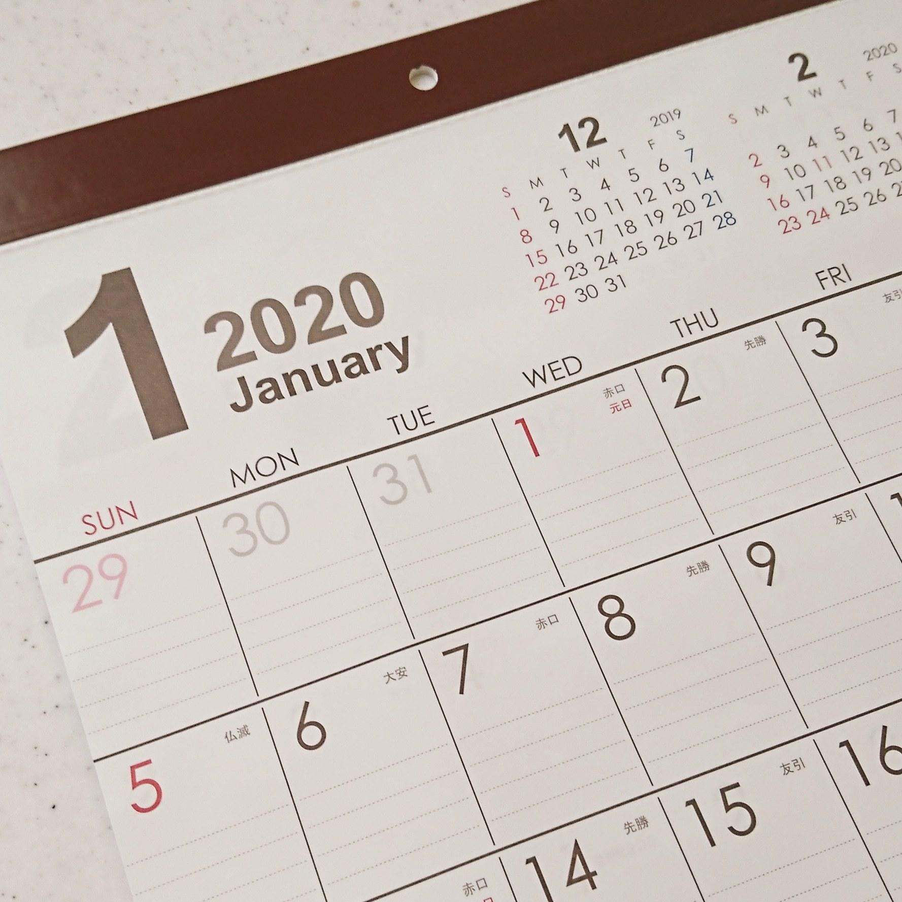 ++セリアの来年のカレンダー*++_e0354456_10334047.jpg